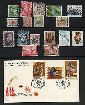 Greece Selection Of Stamps As Scanned
