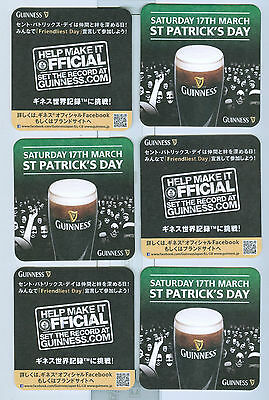 6 Guinness Sottobicchieri identico Giapponese  Export Japon N°07
