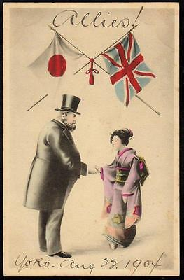 Japan 1904 Art PPC - Allies! EdwardVII Shakes Hands With Woman Empress? Flags