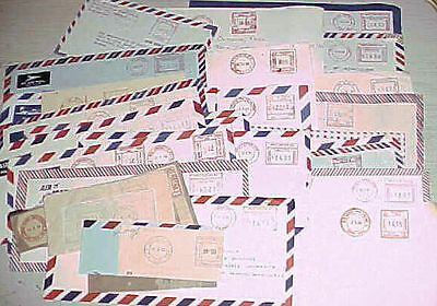 BANGLADESH  METERS x26 also 8 METERE CUT RECTANGLES WIDE VARIETY
