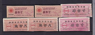 1 China Special Collection of 1960s Cloth Coupons Shaanxi