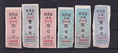 2 China Special Collection of 1960s Cloth Coupons Shaanxi