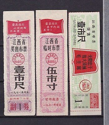 China Special Collection of 1970s Cloth Coupons Jiangxi