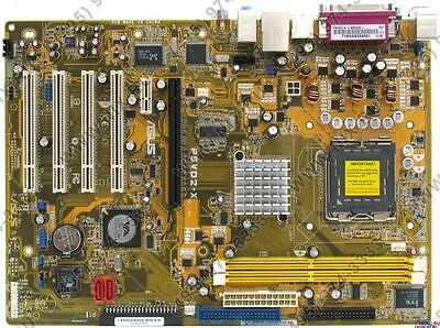 Asus P5VD2-X Motherboard Driver for Windows Mac