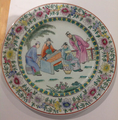 Chinese decorative plate - collectible