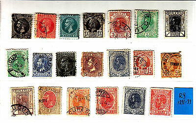 ROMANIA Old Stamps Roumanie Roi Carol 1891-1899  lot R 9