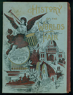 Columbian Exposition 1893 History: Salesman's Sample book -- about 160 pages