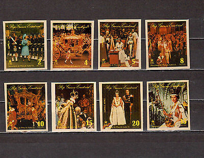 STAMPS Equatorial Guinea QUEEN ELIZABETH SILVER JUBILEE - CORONATION MNH IMPERF