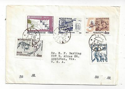 Korea 1963 Cover to US, Attractive Stamps