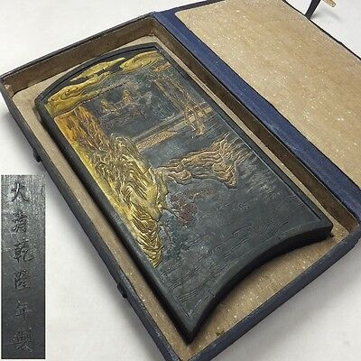 G501: Chinese calligraphy tools. Big ink stick SUMI with very good work w/case 2