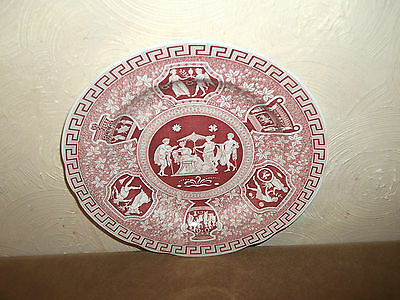 "Spode Red/white ""greek"" Plate"
