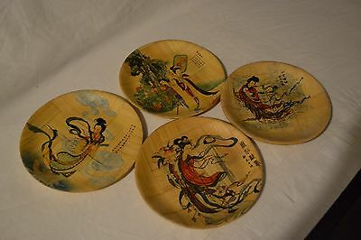 Set of 4 Chinese bamboo plates