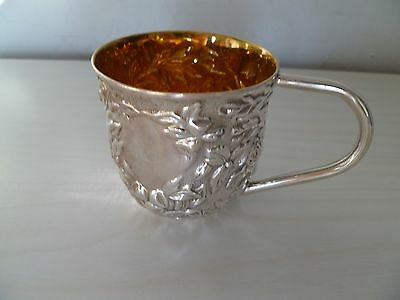 Vintage Galmer Sterling Silver Repousse Rose Baby Cup -  No Monogram