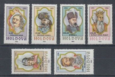 Moldova 1993 Princes Of Moldova Set (6) Mint (Id:482/d44419)