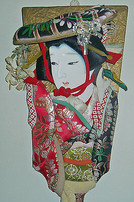 VINTAGE c1960 HAGOITA JAPANESE NEW YEAR PADDLE 3D WOODEN PADDLE WALL DECORATION