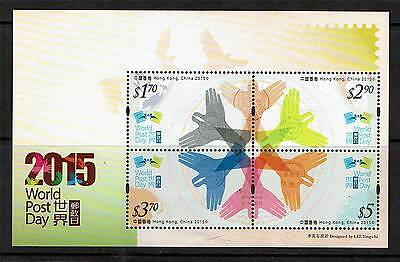 Hong Kong 2015 World Post Day 4v MS MNH