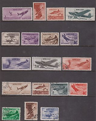 Russia, USSR..1945/47 ....#992(A TO E) &993-1001...USED....