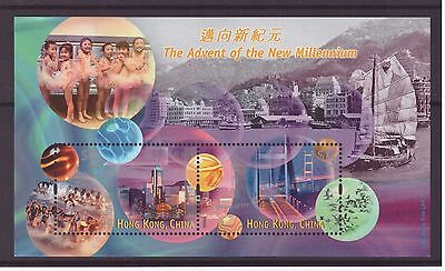 Hong Kong 1999 Architecture Cultures Five Elements  sheet   MNH mint stamp