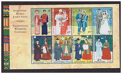 Singapore 2007 Art Wedding Costumes Cultures sheet  MNH mint stamps