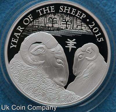 2015 1oz Silver proof £2 Coin Lunar Year Of The Sheep Royal Mint Boxed COA