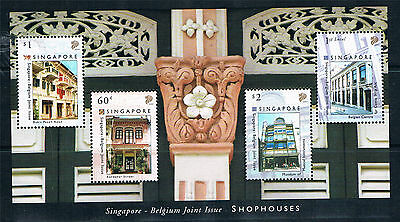 Singapore 2005 Architecture Jt Iss MS SG 1567 MNH
