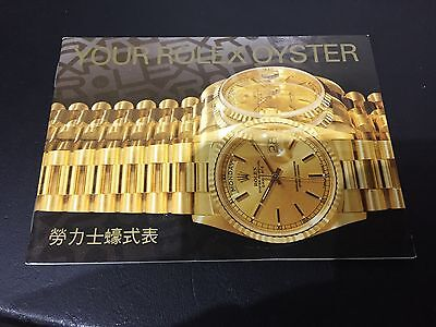 Rolex Oyster booklet/manual 597.69 Ch - 5 1.1999