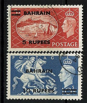 Bahrain SG# 78 and 79, Used - Lot 021217