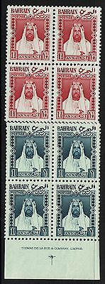 Bahrain SG# L2 and L3, Mint Never Hinged, Blocks of 4, see notes - Lot 021217