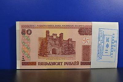 Belarus 50 Roubles Unc Bundle 100 Banknotes Best Price