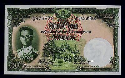 Thailand Banknote 9th Series 20 Baht(Type 5) 1957 UNC