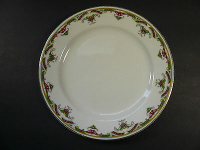 """Vintage W. H. Grindley The Persian 7 3/4"""" Plate"""