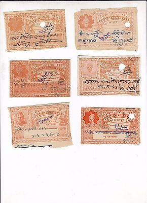India Bharatpur State Lot Of 6 Different One Anna Court Fees