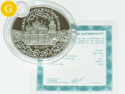3 Rubel 1 Oz Silber PP Proof Russland 2010 Saviour's Transfiguration Cathedral