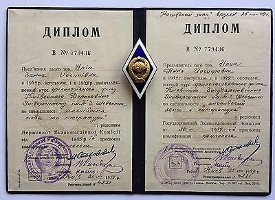 Original ! Soviet Study Badge and Diploma USSR Shevchenko University 1949