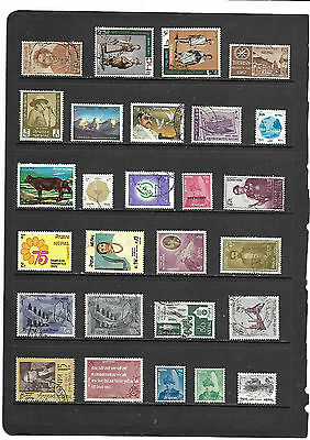 Collectors Clearout - Nepal - selection #34