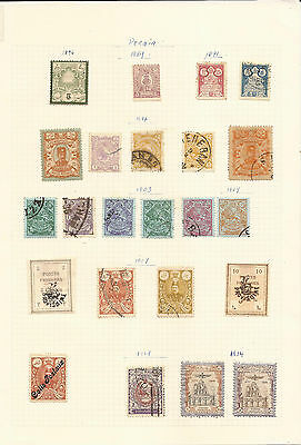 Middle East. 1889 – 1938. Seven Sheets Of Mint And Used Stamps