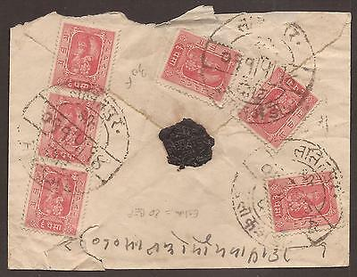 NEPAL. 195? COVER WITH BLACK SEAL. SIX 6p REDS (18 x 22mm).