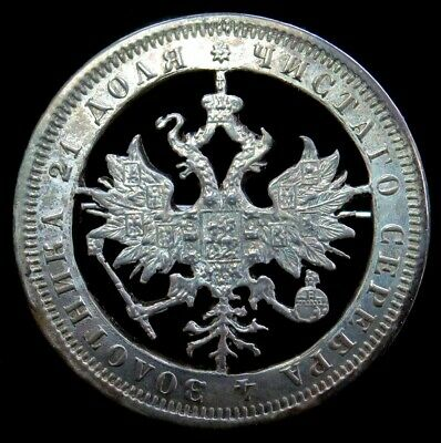 1883 Silver Russia Rouble Imperial Eagle Cut Out Alexander Ii Coin Art Brooch