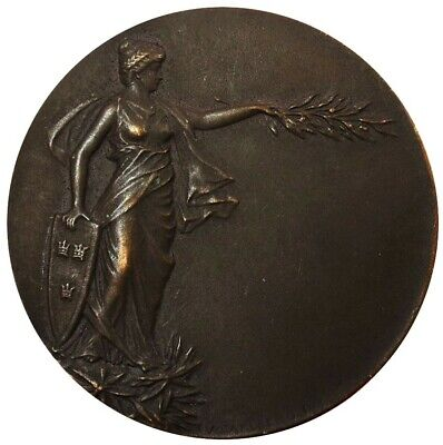 1909 Sweden Military Sports Confederation 34 Mm Bronze Competition Medal