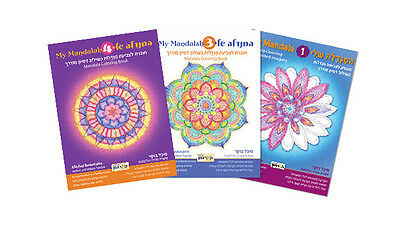 3 Large Mandala coloring books with guided imaginary on each page. A3