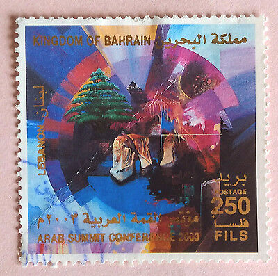 110. Bahrain 2003 Used Stamp Arab Summit Conference.