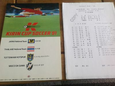 Tottenham Kirin Cup Friendly 1991 Including Japan+Team Sheets.Rare