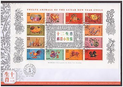 Hong Kong 1999 FDC Chinese Lunar New year Cycle Twelve Animals Cover