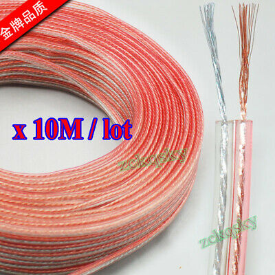 10M (32.8ft) Meter Length Speaker Wire Clear Audio Installation Wire Cable Line