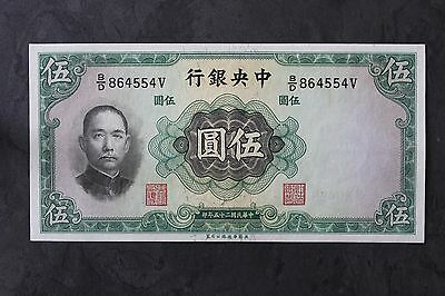 5 yuan The Central Bank of China 1936 P217  UNC