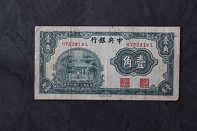 10 cent The Central Bank of China 1931 P202 F-VF