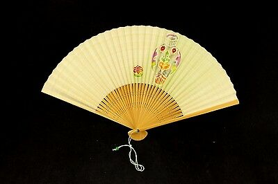 Vintage Hand Painted Japanese Lady's Hand Held Fan Painted Vase