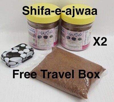 2x AJWA DATE SEED POWDER. UK SELLER 100% Guaranteed Genuine Powder From Madina