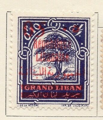 Great Lebanon 1928 Early Issue Fine Mint Hinged 5p. Optd Surcharged 133980