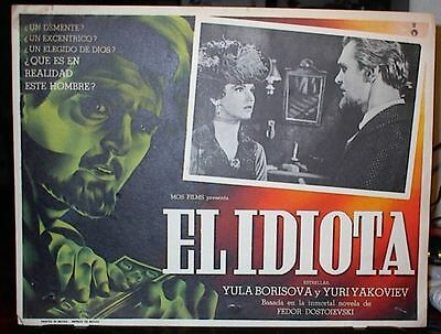 Classic Russian Arts:  Ballet, Opera, Drama, Shakespeare, Concert-15 Lobby Cards